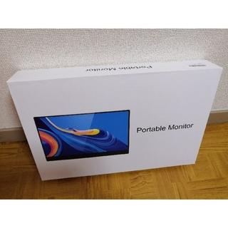 ②新品未使用 モバイルモニター 17.3インチ ポータブルモニター