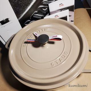 ストウブ(STAUB)の新品未開封 Staub シャロ―ラウンドココット 26 cm リネン(調理道具/製菓道具)