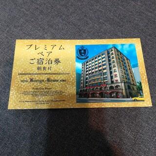 ホテル ケーニヒスクローネ ホテル ペア宿泊券