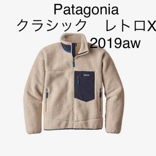patagonia - Patagonia クラシックレトロX 2019aw 新品未使用 タグあり