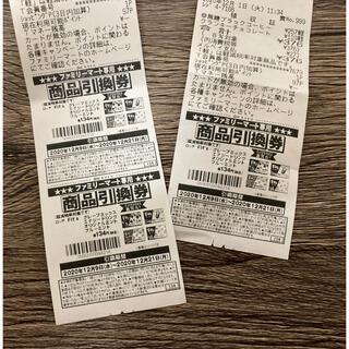 ロッテ Fit's新商品 無料引換券3枚(フード/ドリンク券)