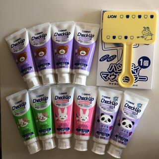 ライオン(LION)のチェックアップ こども 歯磨き粉(歯ブラシ/歯みがき用品)