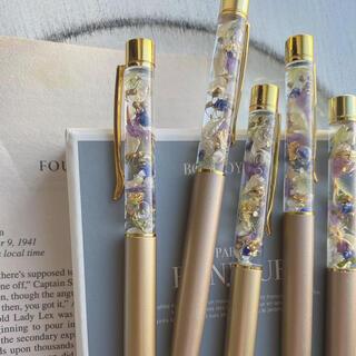再販 ✳︎ champagne gold herbarium pen(その他)