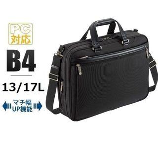 エースジーン(ACE GENE)の入荷待ち■エースジーン[EVL-3.5]ビジネスバッグB4 13L/17L 黒(ビジネスバッグ)