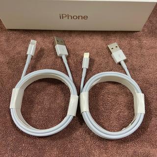 Apple - iPhoneライトニングケーブル  純正品質 充電器