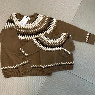 petit main - プティマイン リアン 親子ペアセット ノルディック柄ニット セーター 80 90