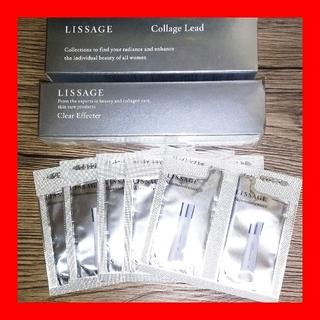 LISSAGE - リサージ