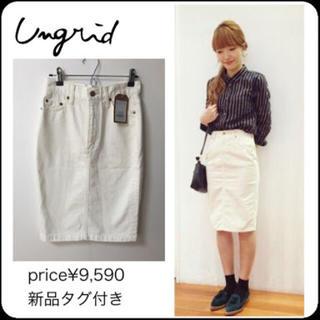 アングリッド(Ungrid)の新品☆Ungridホワイトデニムスカート(ひざ丈スカート
