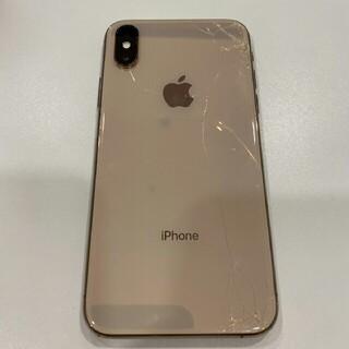 iPhone - iPhoneXS SIMフリー 64GB ゴールド