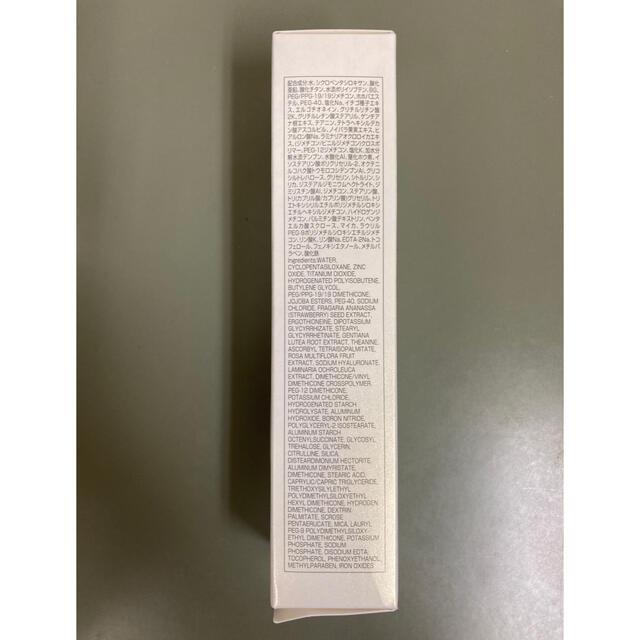 ACSEINE(アクセーヌ)のアクセーヌ スーパーサンシールド EX  22g コスメ/美容のボディケア(日焼け止め/サンオイル)の商品写真