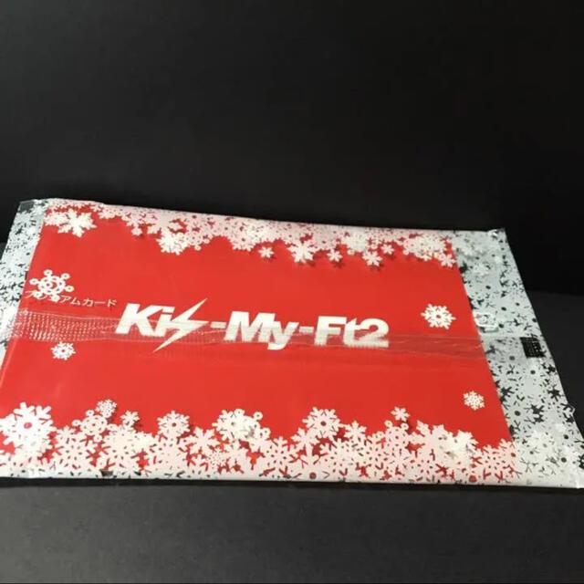 Kis-My-Ft2(キスマイフットツー)のキスマイ Kis-My-Ft2 カイロ おまけ 非売品 エンタメ/ホビーのタレントグッズ(アイドルグッズ)の商品写真