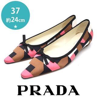 PRADA - 新品❤️プラダ 訳あり 幾何学柄 サテン パンプス 37(約24cm)