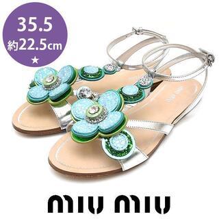 miumiu - 新品❤️ミュウミュウ グリッター フラワー サンダル 35.5(約22.5cm)
