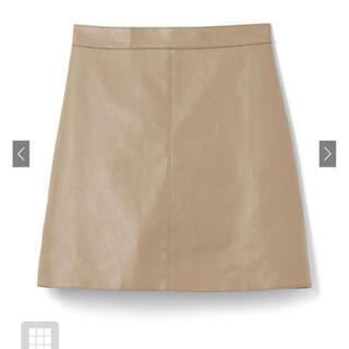 GRL - GRL インパン付きレザー台形ミニスカート
