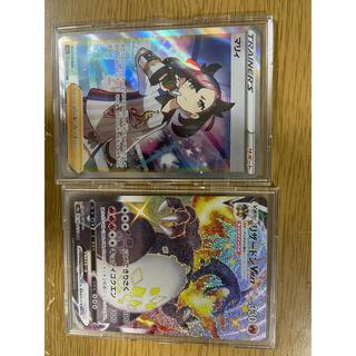 ポケモン - リザードン vmax マリィ SR