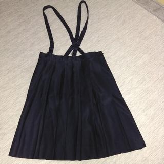150A小学校制服スカート