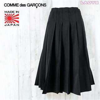 COMME des GARCONS - COMME des GARÇONS ヘビーオンスダブルジャージーギャザースカート
