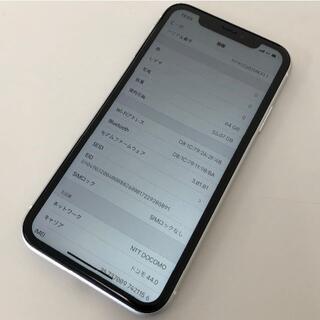 Apple - Simフリー iPhone XR 64GB White