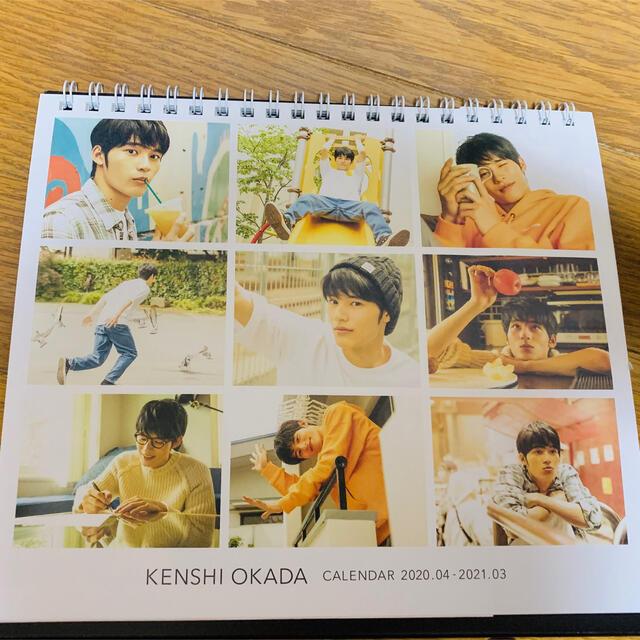 岡田 健史 カレンダー