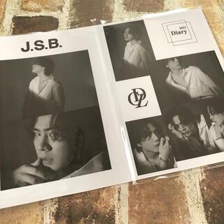 サンダイメジェイソウルブラザーズ(三代目 J Soul Brothers)の登坂広臣 スケジュール帳 月刊(手帳)