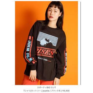 ジュエティ(jouetie)のjouetie ロンT(Tシャツ(長袖/七分))