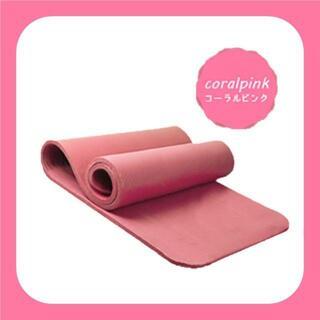 《ピンク》腹筋 エクササイズ トレーニング 厚手(ヨガ)