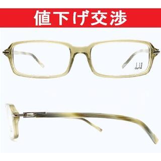 ダンヒル(Dunhill)の[新品]ダンヒル DU07203 メガネ眼鏡フレーム[正規品](サングラス/メガネ)