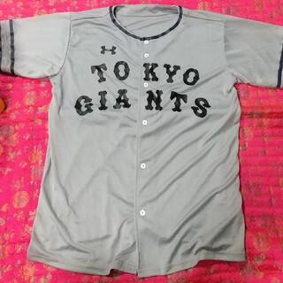 UNDER ARMOUR - Giants(ジャイアンツ) アンダーアーマー ボタンシャツ