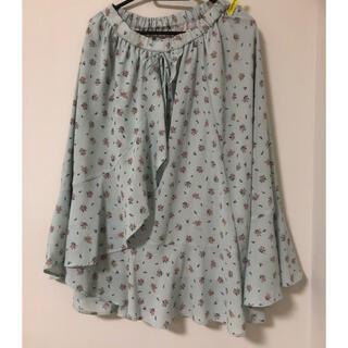 フェルゥ(Feroux)の花柄 水色 スカート(ひざ丈スカート)