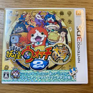 ニンテンドー3DS - 妖怪ウォッチ2 本家 3DS