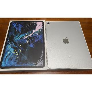 iPad - iPad pro 11 256GB Wi-Fi 2018年モデル