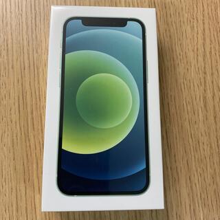 iPhone - iPhone12 mini 128G 新品未開封 グリーン