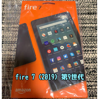 ANDROID - (第9世代)Fire 7 タブレット  16GB