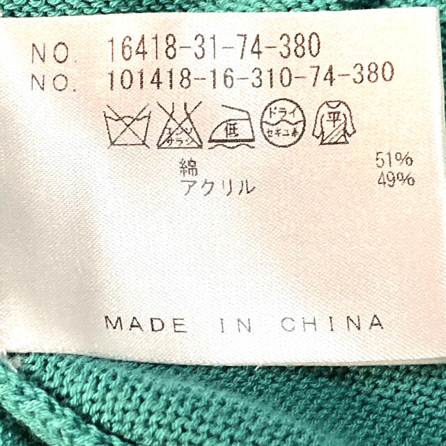 ANAYI(アナイ)の【美品】アナイニットカットソー  ビジュー 七分袖 レディースのトップス(ニット/セーター)の商品写真