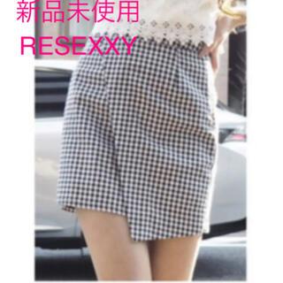 リゼクシー(RESEXXY)の新品未使用♡リゼクシー タイトスカート ギンガムチェック フロントヘムスカート(ミニスカート)