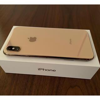 iPhone - iPhone XS Max 64GB SIMフリー ガラスフィルムケース付美品
