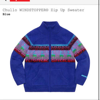 Supreme - Chullo WINDSTOPPER ZipUp Sweater 青 Blue