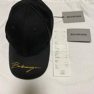 Balenciaga - balenciaga シグネチャー ロゴ キャップ
