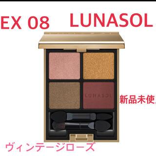 LUNASOL - ルナソル LUNASOL アイカラーレーション EX08 ヴィンテージローズ