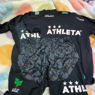 ATHLETA - アスレタ セット