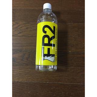 フラグメント(FRAGMENT)のFR2 THE CONVENI ペットボトル 小物入れ 藤原ヒロシ(その他)