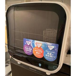 エスケイ 食器洗い乾燥機 Jaime タンク式 SDW-J5L-W