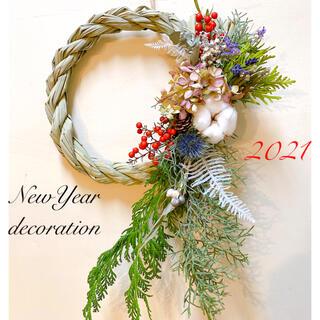 お正月飾り しめ縄 しめ飾り ドライフラワー(ドライフラワー)