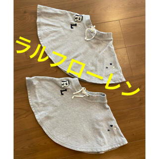Ralph Lauren - ラルフローレン スカート  サイズ90 サイズ100
