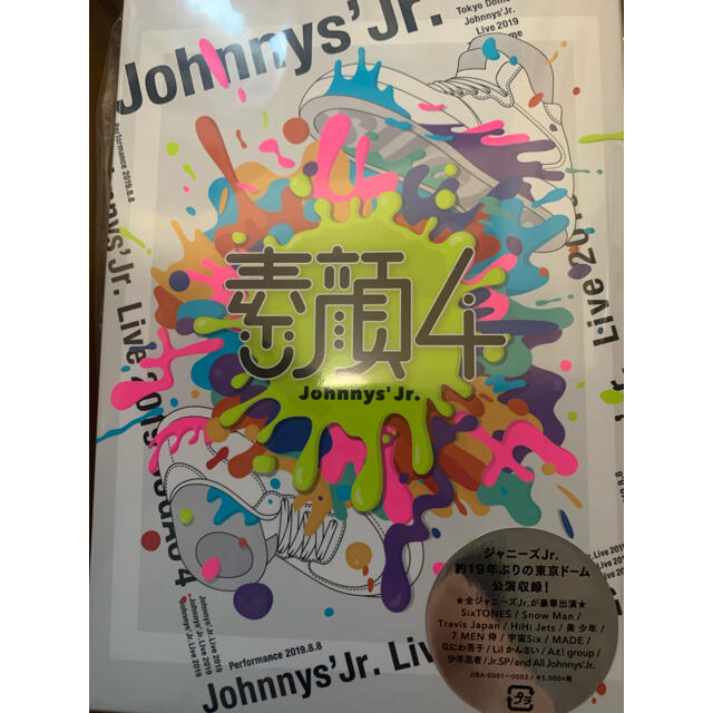 Johnny's(ジャニーズ)の新品未開封 素顔4 Johnnys'Jr.盤 エンタメ/ホビーのDVD/ブルーレイ(アイドル)の商品写真