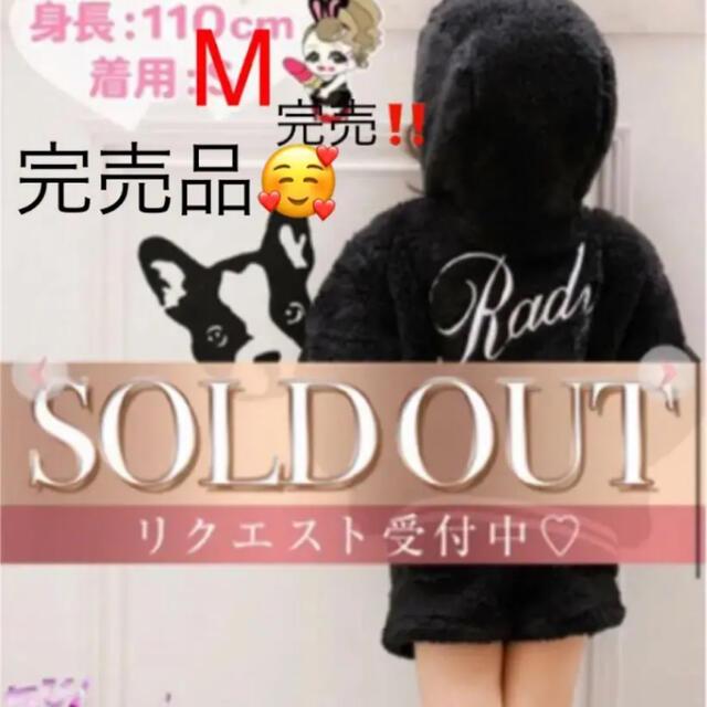 Rady(レディー)のrady  もこもこ セットアップ♡ キッズ/ベビー/マタニティのキッズ服女の子用(90cm~)(その他)の商品写真