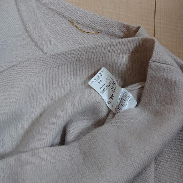 L'Appartement DEUXIEME CLASSE(アパルトモンドゥーズィエムクラス)のL'Appartement クルーネックニットプルオーバー ベージュ レディースのトップス(ニット/セーター)の商品写真