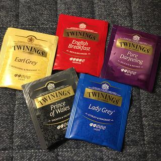 TWININGS お試し5種類(茶)