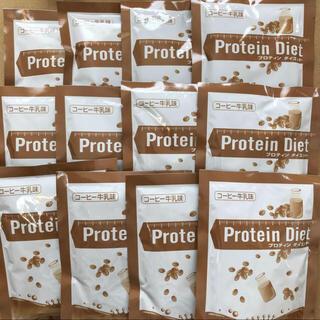 12食 コーヒー牛乳 プロティンダイエット DHC