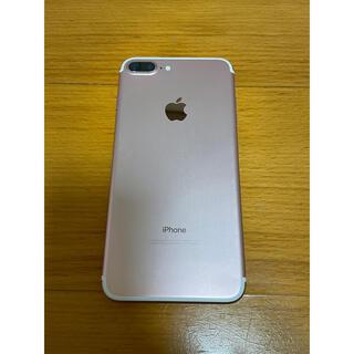 Apple - iPhone7 Plus 32GB SIMフリー RoseGold